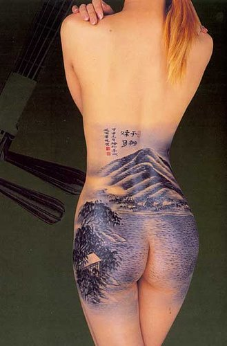 Sexy Butt Tattoo Design, Buttocks Tattoo, Lower back Tattoo, nature tattoo,