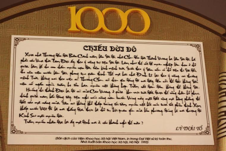 1000 Năm Thăng Long_Hà Nội