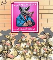كتاب طبائع الاستبداد لعبد الرحمن الكواكبي
