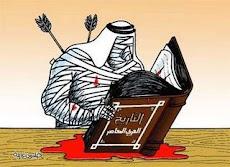 كتاب النبوءات النبوية لمصر والعراق وسوريا