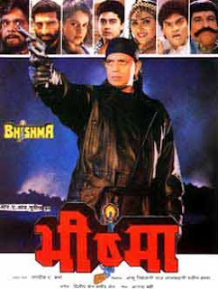 Bhishma 1996 Hindi Movie Watch Online