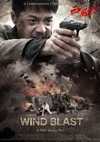Wind Blast 2010 Hollywood Movie Watch Online