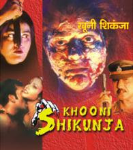 Khooni Shikunja (2000) - Hindi Movie