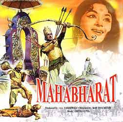 Mahabharat (1965) - Hindi Movie