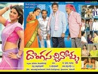 Donga Sachinollu 2008 Telugu Movie Watch Online