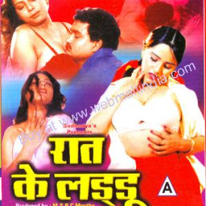 Raat Ke Laddu Hindi Movie Watch Online