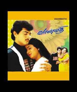 Vanmathi movie online