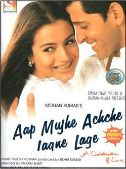 Aap Mujhe Achche Lagne Lage 2002 Hindi Movie Watch Online Hindi Movie Watch Online