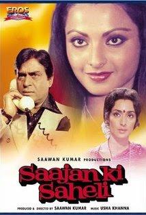 Saajan Ki Saheli (1981) - Hindi Movie