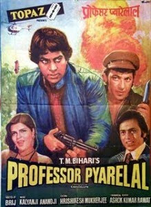 Professor Pyarelal 1981 Hindi Movie Watch Online