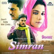 Simran (2010 - movie_langauge) - Guggu Gill, Simran Randhawa, Surjeet Khan, Sudesh Lahiri