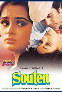 Souten 1983 Hindi Movie Watch Online