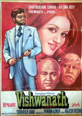 Vishwanath 1978 Hindi Movie Watch Online