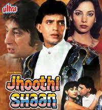 Jhoothi Shaan (1991)