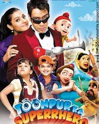 Toonpur Ka Superhero (2010) - Hindi Movie