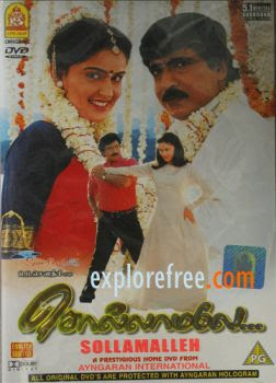 Sollamale (1998) - Tamil Movie