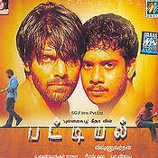 Pattiyal (2006) - Tamil Movie