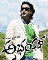 Abhay (2009) - Kannada Movie