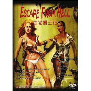 Escape from Hell 1980 Hollywood Movie Watch Online
