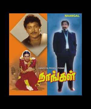 Naangal (1992)