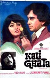 Kali Ghata (1980) - Hindi Movie