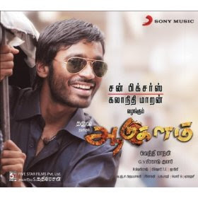 Aadukalam (2011) - Tamil Movie