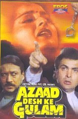 Azaad Desh Ke Gulam (1990) - Hindi Movie