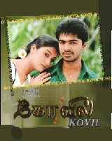 Kovil 2004 Tamil Movie Watch Online