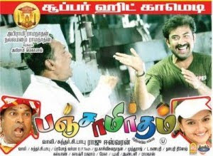 Panchamirtham 2008 Tamil Movie Watch Online