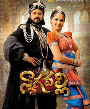 Nagavalli 2010 Telugu Movie Watch Online