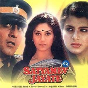 Satyamev Jayate (1987) - Hindi Movie