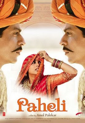 Paheli 2005 Hindi Movie Watch Online
