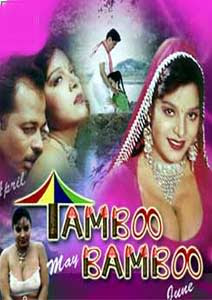 Tamboo Mein Bamoo (2001) - Hindi Movie