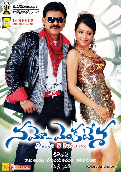 Watch Namo Venkatesha Movie Online