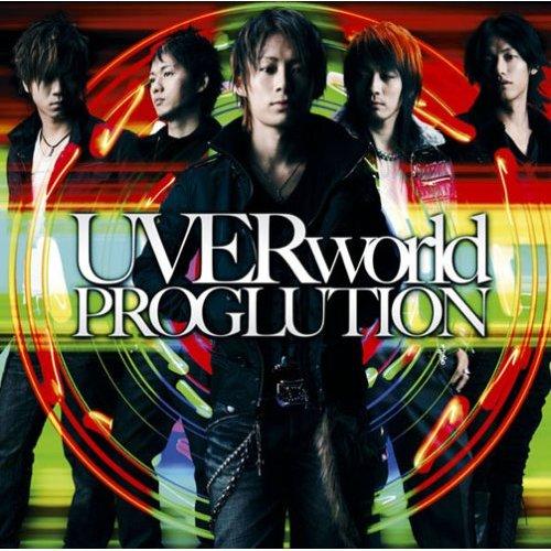 Uverworld Discography 3