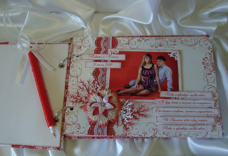 Альбом пожелания на свадьбу своими руками 29