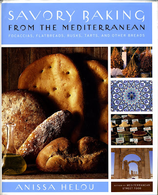 The tanjara anissa helou 39 s book on savory baking of the med for Anissa helou lebanese cuisine