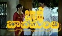 Bava Bavamaridi Telugu Mp3 Songs Free  Download -1997