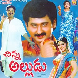 Chinna Alludu Songs
