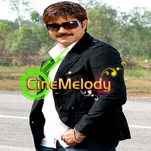 Hello I Love You Telugu Mp3 Songs Free  Download  1997