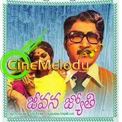 Jeevana Jyothi Telugu Mp3 Songs Free  Download 1979