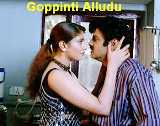 Goppinti Alludu  Free MP3 Songs Free Download