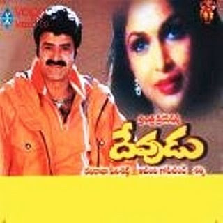 Devudu  MP3 Songs Free Download