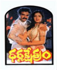 Dharmakshetram Telugu Mp3 Songs Free  Download  1992