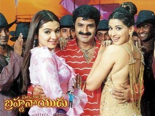Palanati Brahmanaidu Telugu Mp3 Songs Free  Download  2003