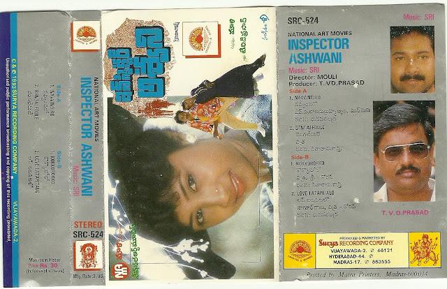Inspector Ashwini Telugu Mp3 Songs Free  Download 1991