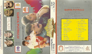 Surya Putrulu Telugu Mp3 Songs Free  Download 1990