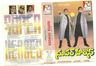 Super Heros Telugu Mp3 Songs Free  Download 1990
