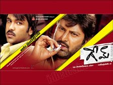 Game Telugu Mp3 Songs Free  Download  2005