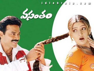 Vasantham Telugu Mp3 Songs Free  Download  2003